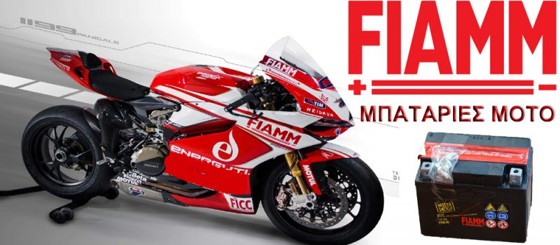 fiamm moto copy