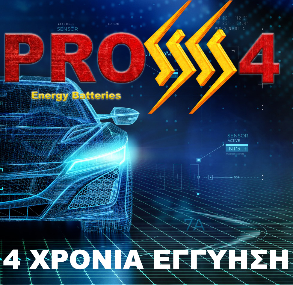PROSS4 autokolito22